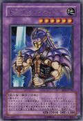 RyuSenshi-BE2-JP-R