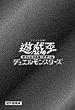 File:Sleeve-Logo-MetallicBlack-DM-JP.jpg