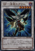 BlackwingGramtheShiningStar-YF04-JP-UR
