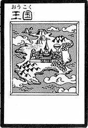 File:DuelistKingdom-JP-Manga-DM.jpg