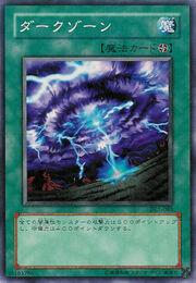 MysticPlasmaZone-DL1-JP-C