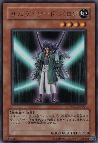 File:SamuraiSwordBaron-WC10-JP-UR.jpg