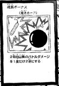 ChainBonus-JP-Manga-AV