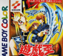 Yu-Gi-Oh! Duel Monsters II: Dark duel Stories promotional cards