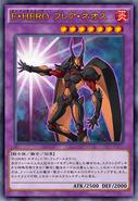 ElementalHEROFlareNeos-JP-Anime-AV
