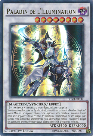 File:EnlightenmentPaladin-BOSH-FR-UR-1E.png