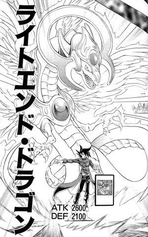File:LightEndDragon-JP-Manga-GX-NC.jpg
