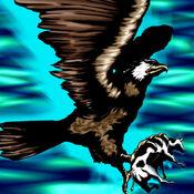MonstrousBird-TF04-JP-VG