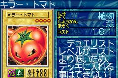 File:MysticTomato-GB8-JP-VG.png