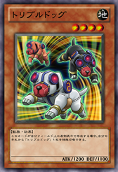 File:Tribulldog-JP-Anime-ZX.png