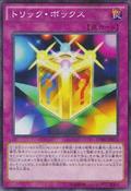 TrickBox-CORE-JP-OP