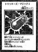 TrickySpell4-JP-Manga-MW