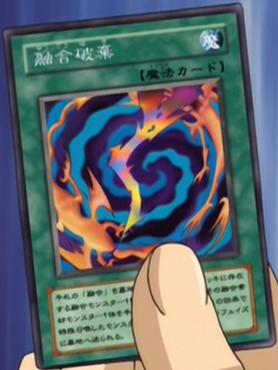 File:RevokeFusion-JP-Anime-GX.png