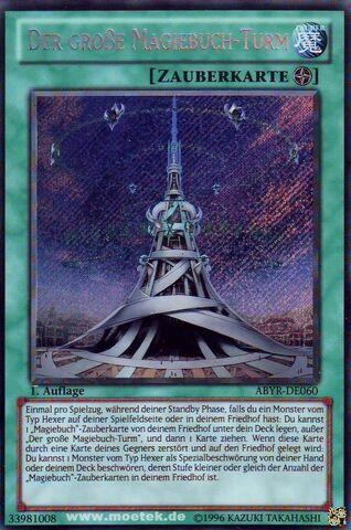 File:TheGrandSpellbookTower-ABYR-DE-ScR-1E.jpg