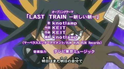 Yu-Gi-Oh! 5D's - Opening 2 - Last Train Atarashii Asa by Knotlamp V2 HD