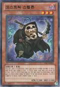 GhostrickSkeleton-LVAL-KR-C-UE