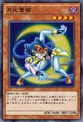 LunalightBlueCat-JP-Anime-AV