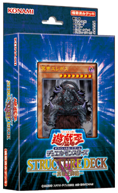 Structure Deck R: Advent of the True Monarch