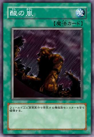 File:AcidRain-JP-Anime-5D.png
