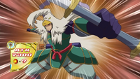 ArashitheSkywindStar-JP-Anime-AV-NC