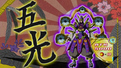 FlowerCardianLightflare-JP-Anime-AV-NC