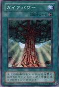 GaiaPower-YU-JP-C