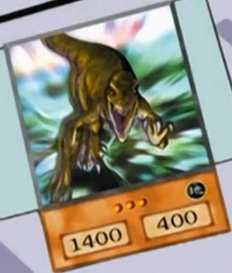 File:Gilasaurus-EN-Anime-GX.png