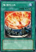 InfernoTempest-TP01-KR-C-UE