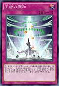 KingsSynchro-JP-Anime-AV