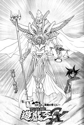 File:Maat-JP-Manga-GX-NC.png