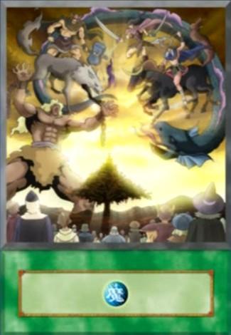 File:Ragnarok-EN-Anime-DM.jpg