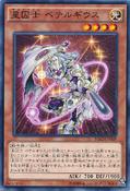 SatellarknightBetelgeuse-NECH-JP-C