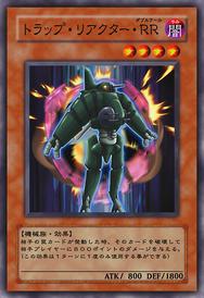 TrapReactorYFI-JP-Anime-5D