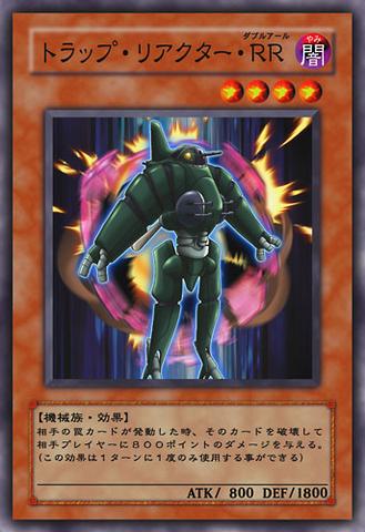 File:TrapReactorYFI-JP-Anime-5D.png