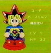 Yugi-MW-JP-Anime-Toei