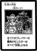 FateoftheLiving-JP-Manga-GX