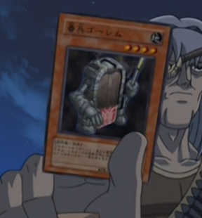 File:GolemSentry-JP-Anime-GX.png