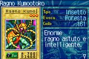Kumootoko-ROD-IT-VG