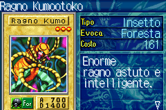 File:Kumootoko-ROD-IT-VG.png