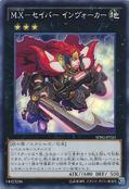 MXSaberInvoker-SPRG-JP-SR