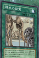 Thumbnail for version as of 04:30, November 30, 2014