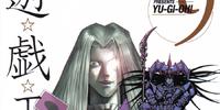 Yu-Gi-Oh! bunkoban - Volume 009