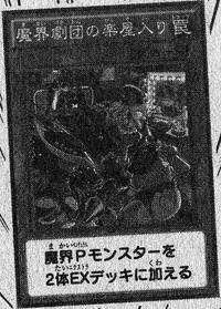AbyssActorsBackStage-JP-Manga-DY