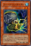 ForceResonator-JP-Anime-5D