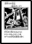 CardofDemise-JP-Manga-DM