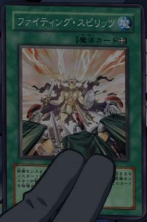 File:FightingSpirit-JP-Anime-5D.png