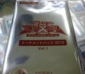 TP21-BoosterJP