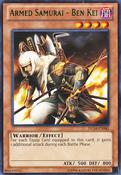 ArmedSamuraiBenKei-DL14-EN-R-UE-Green