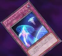 DimensionGate-JP-Anime-ZX
