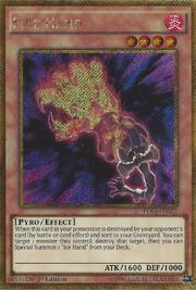 FireHand-PGL3-EN-GScR-1E